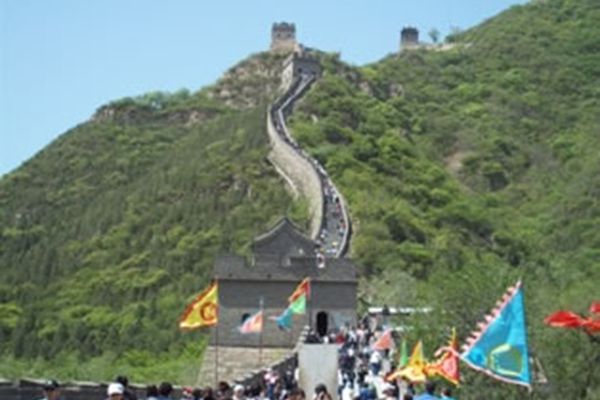 1_china_vacation_package_great_wall_china